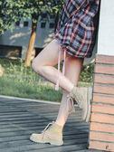 馬丁靴女夏英倫風新款復古百搭短靴情侶夏天靴子沙漠靴女 9號潮人館