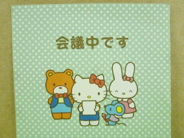 【震撼精品百貨】Hello Kitty 凱蒂貓~造型卡片-綠會議(線條)