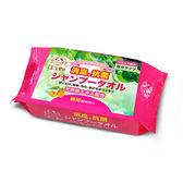 香桔士★【汪汪寶貝】寵物抗菌除臭濕巾(貓用) 30入/袋