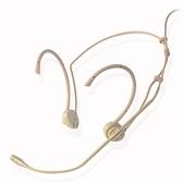 JYC Music嚴選Q-F06頭戴式麥克風-高音質金屬音頭/膚色款心形指向/MIPRO適用