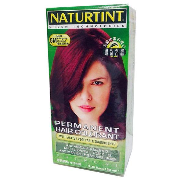 赫本 Naturtint 植物染髮劑【富山】 9R 火紅色