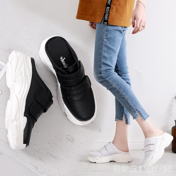 包頭半拖鞋女半拖鞋女夏季新款魔術貼半鞋韓版厚底時尚孕婦懶人鞋