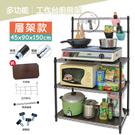 【居家cheaper】45X90X150CM 多功能萬用工作臺廚房架 附木紋板+五爪掛勾+邊條