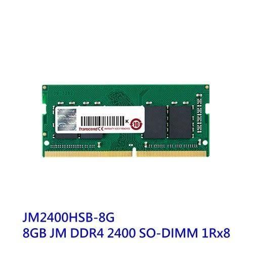 創見 筆電記憶體 【JM2400HSB-8G】 DDR4-2400 8GB JetRam 新風尚潮流