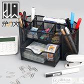 鉛筆盒 筆筒創意時尚辦公用品學生用收納盒多功能簡約筆桶大容量桌面文具   居優佳品