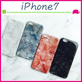 Apple iPhone7 4.7吋 Plus 5.5吋 光面石紋背蓋 PC手機套 大理石紋保護套 全包邊手機殼 硬式保護殼