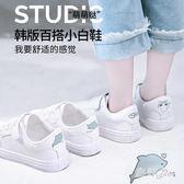 女童運動鞋 小白鞋2018新款兒童休閒透氣秋大童秋鞋 BF10265【旅行者】