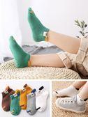 兒童襪子夏季薄款男童襪春夏網眼純棉船襪中大童女童寶寶春秋短襪 滿天星