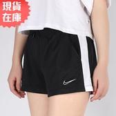 【現貨】Nike Nsw Mesh 女裝 短褲 慢跑 休閒 口袋 透氣 排汗 黑【運動世界】CJ4052-010