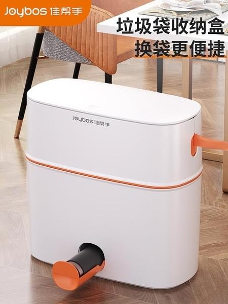 垃圾桶 佳幫手垃圾桶家用廁所衛生間大容量帶蓋自動輕奢廚房客廳紙簍夾縫 風馳