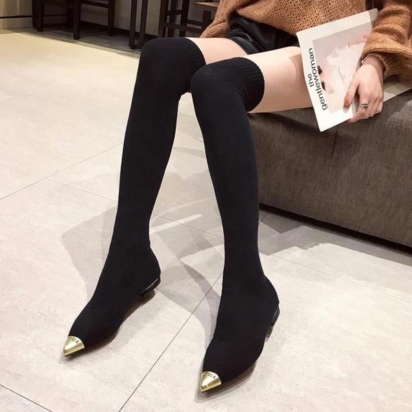 過膝長靴女2019新款秋季襪子彈力瘦瘦網紅粗跟尖頭襪秋針織長筒靴 伊鞋本鋪