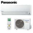 Panasonic 國際牌 分離式變頻單冷空調1-1 CU/CSK22CA2