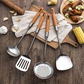 湯勺鍋鏟廚房用具 家用廚具長柄漏勺炒菜勺子鏟子【滿999限時八五折】