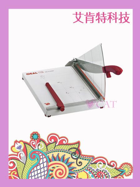 ♥德國IDEAL 1134 35cm入口 裁紙器 裁紙機 手動壓紙 (免運費) - 台中市