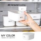 便當盒 保鮮盒 密封盒 飯盒 儲物盒 可疊加 收納盒 塑料盒 可微波 小 保鮮分裝盒【N391】MYCOLOR