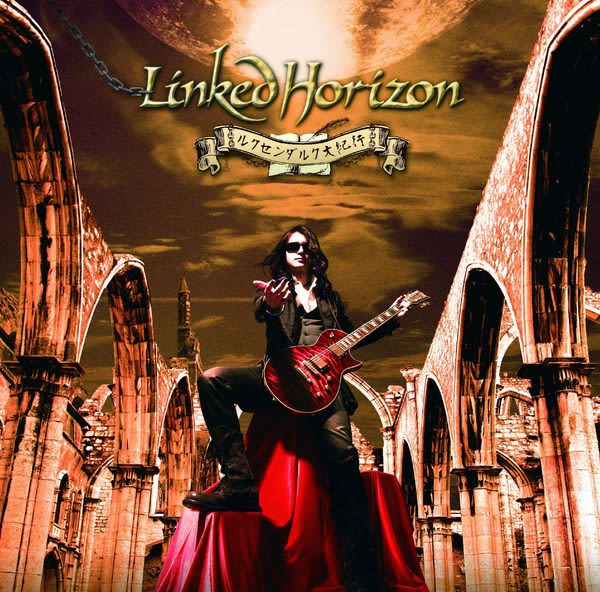 Linked Horizon Luxendarc 大紀行 CD (音樂影片購)