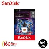 【SanDisk】Extreme microSDXC UHS-I(V30)(A2) 64GB 記憶卡