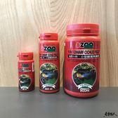 AZOO 愛族【9合1中、小型觀賞魚漢堡 900ml】緩降型/添加葡聚醣免疫配方 魚事職人