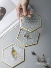 杯墊 輕奢北歐風銅條浮雕玻璃杯墊咖啡杯碟墊盤創意桌面隔熱墊裝飾擺件