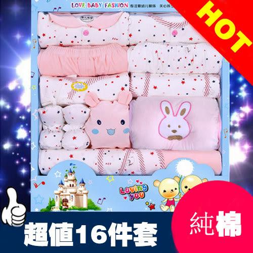 彌月嬰兒衣服 新生兒禮盒 套裝 母嬰用品 寶可夢寶貝【莎芭】