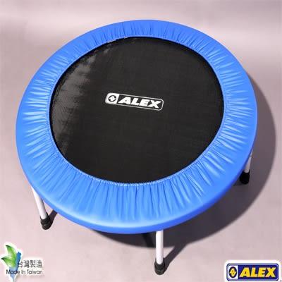 【ALEX】跳床B-28