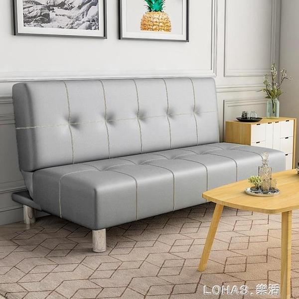 可摺疊沙發床兩用簡易小戶型沙發多功能客廳簡約單人雙人懶人沙發 樂活生活館