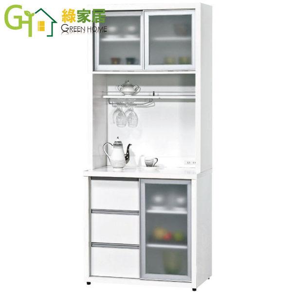 【綠家居】哈雅納 時尚2.7尺多功能餐櫃/收納櫃組合(兩色可選+上+下座)