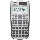 FX-3650P II CASIO卡西歐程式編輯型工程計算機