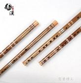 笛子初學零基礎兒童入門成人初學練習演奏級男女古風橫笛竹笛 【完美情人館】 YXS