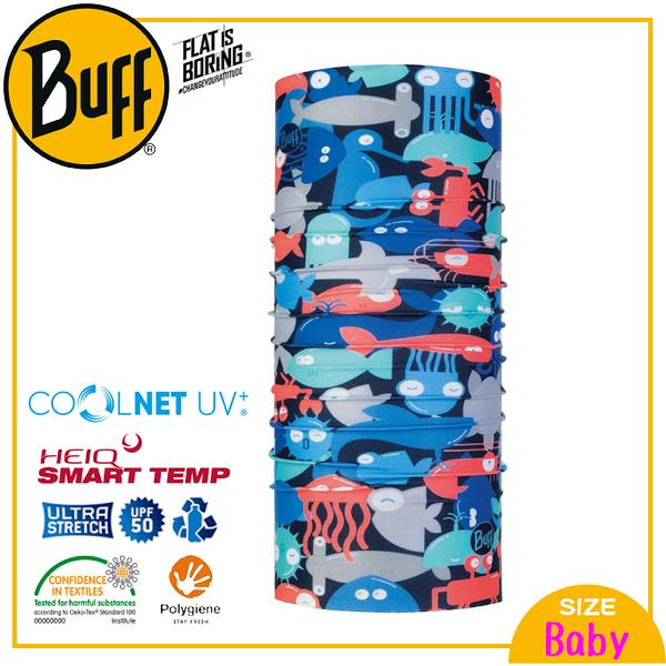 【BUFF 西班牙 寶寶 Coolnet 抗UV頭巾 海底探險】120078/圍脖/帽子/口罩/圍巾/吸溼排汗