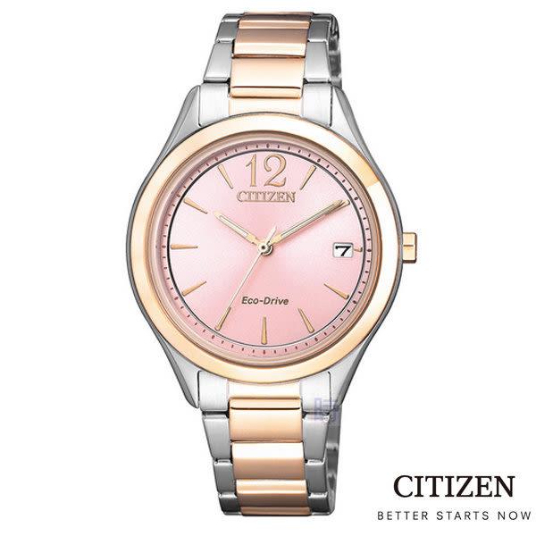 Citizen星辰錶-機械時尚腕錶(手錶 男錶 女錶 對錶)-台灣總代理公司貨-原廠保固兩年