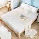 雙人床墊 MONET晶鑽三線硬式乳膠獨立筒無毒床墊[雙人5×6.2尺]【DD House】