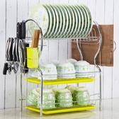 三層碗架瀝水架碗碟盤刀架家用晾放碗櫃碗筷收納盒廚房置物架用品JY【限時八折】