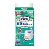【來復易】輕薄安心活力褲(L 16片 x 4包/箱)