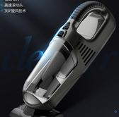 車載吸塵器汽車用車內專用強力大功率家用兩用小型手持式無線充電 生活故事
