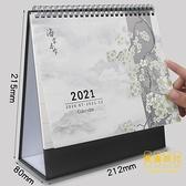 臺歷2021年日歷記事本大格子桌面擺件辦公桌【輕奢時代】