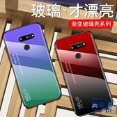 LG G8THin手機殼G7保護G6/LGG5全包防摔軟硬殼【英賽德3C數碼館】