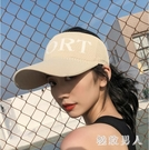 戶外運動跑步太陽帽女夏百搭防曬遮陽帽防紫外線空頂鴨舌棒球帽子 LJ8340【極致男人】