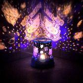 旋轉滿天星空燈投影燈星光安睡燈機儀發光玩具創意浪漫女生節生日交換禮物 七夕節禮物