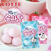 韓國 LOTTE 樂天 牛牛棉花軟糖 50g 草莓棉花軟糖 蘇打棉花軟糖 棉花軟糖 軟糖 糖果 韓國糖果