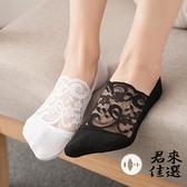 5雙 襪子女薄款蕾絲淺口隱形襪套花邊船襪【君來佳選】