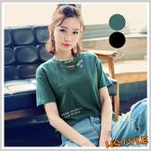 T恤 圓領刺繡顯瘦短袖T恤JZ7061-創翊韓都