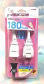 電精靈 中繼延長線9m 2MV-44B【52491407】電器插座 延長線《八八八e網購
