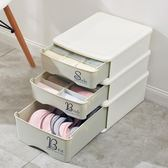 年終盛宴❤全館85折內衣內褲收納盒抽屜式塑料多格整理箱裝內衣的盒子放襪子收納盒