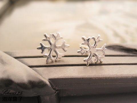 ☆§海洋盒子§☆ 好搭配~可愛造型雪花耳環《925純銀耳環》 銀飾