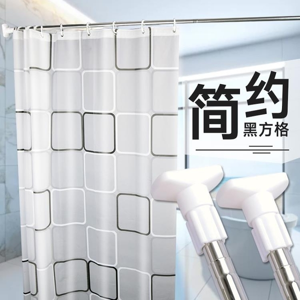 浴簾套裝免打孔防水簾子布掛簾