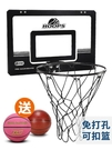 防疫宅在家玩 免打孔兒童籃球框投籃架室內...