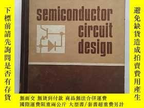 二手書博民逛書店semiconductor罕見circuit design(S6