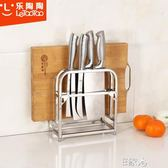 不銹鋼砧板架菜板架案板架廚房置物架 E家人