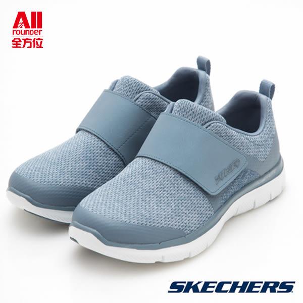 客訂款【Skechers思克威爾】女款運動系列Flex Appeal 2.0-藍色(12898SLT)【全方位慢跑概念館】